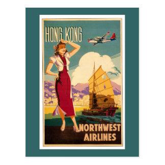 Destination : Rétro graphique de Hong Kong Cartes Postales