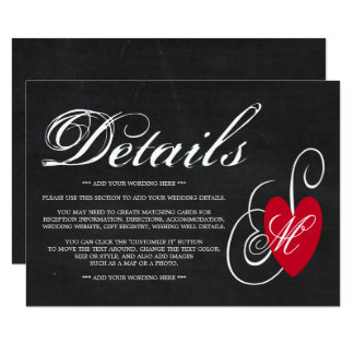 Détail moderne de mariage de coeur de fantaisie de carton d'invitation  11,43 cm x 15,87 cm