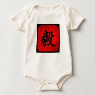 Détermination dans la calligraphie de chinois body