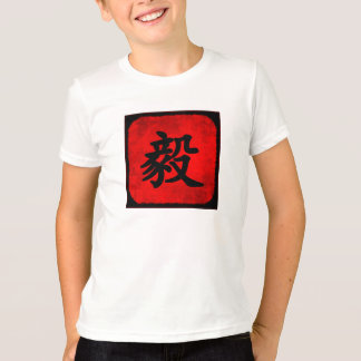 Détermination dans la calligraphie de chinois t-shirt