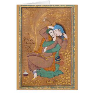 Deux amants par Reza Abbasi (1630) Cartes