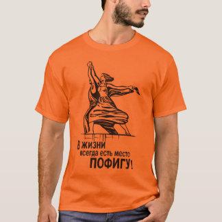 Devise russe t-shirt