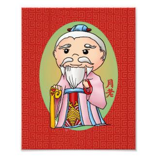 Dieu chinois mignon de l'amour photographie d'art
