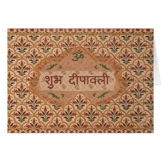Diwali heureux dans le Hindi Cartes