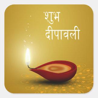 Diwali heureux Diya - autocollant