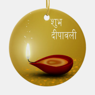 Diwali heureux Diya - ornement