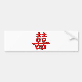 Double symbole chinois bonheur autocollants stickers double symbole chinois bonheur - Porte bonheur pour voiture ...