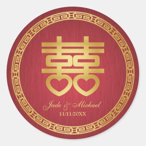 Double mariage chinois de bonheur autocollants