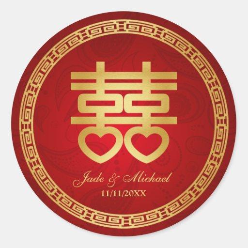 Double mariage chinois de bonheur adhésifs ronds