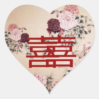 Double vintage de ressort Happines/mariage chinois Sticker Cœur
