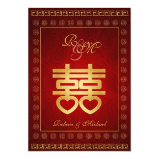 Doubles invitations chinois de mariage de bonheur