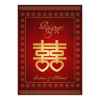 Doubles invitations chinois de mariage de bonheur carton d'invitation  12,7 cm x 17,78 cm