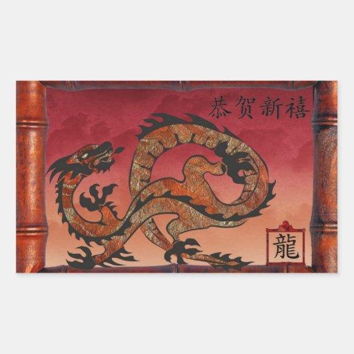 Dragon 2012, nouvelle année chanceux de rouge chin sticker en rectangle