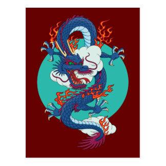 Dragon chinois carte postale