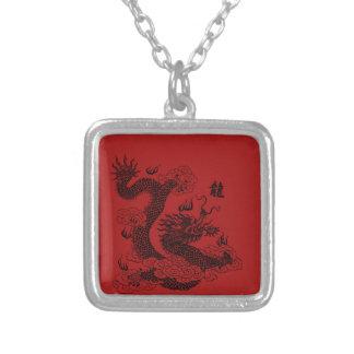 Dragon chinois pendentif carré