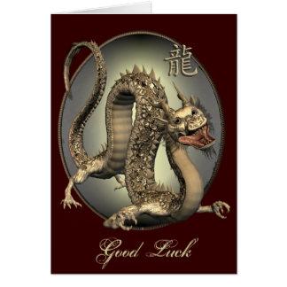 Dragon chinois vintage carte de vœux
