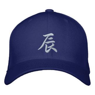 Dragon de casquette de zodiaque de kanji
