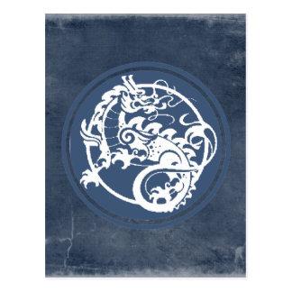 Dragon ornemental carte postale