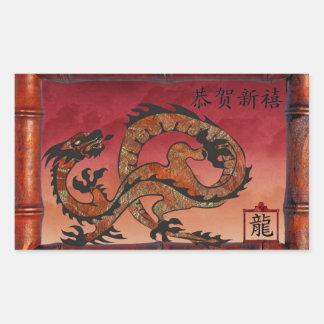 Dragon rouge chanceux, nouvelle année chinoise sticker rectangulaire
