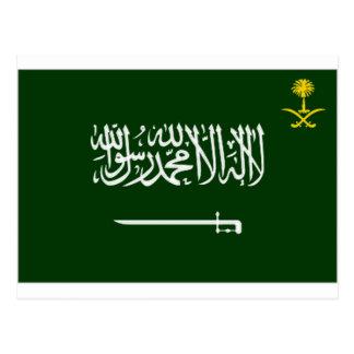 Drapeau alt de l'Arabie Saoudite Cartes Postales