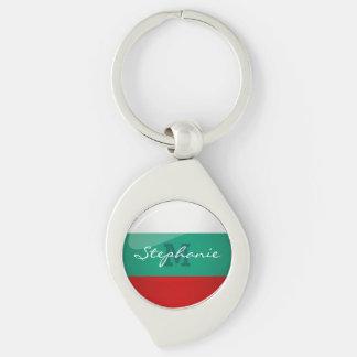 Drapeau bulgare rond brillant porte-clé swirl argenté