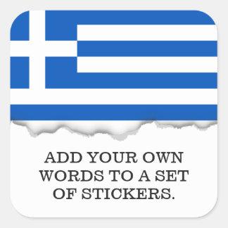 Drapeau de la Grèce Sticker Carré