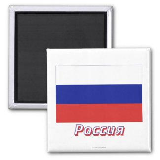 Drapeau de la Russie avec le nom dans le Russe Magnet Carré