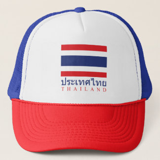 Drapeau de la Thaïlande (couleur de casquette la