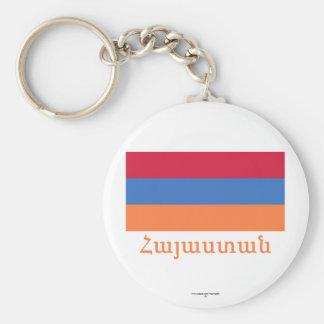 Drapeau de l'Arménie avec le nom dans l'Arménien Porte-clé Rond
