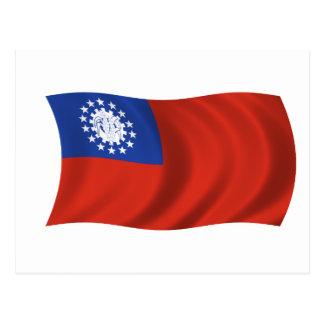 Drapeau de Myanmar Carte Postale