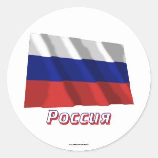 Drapeau de ondulation de la Russie avec le nom Sticker Rond