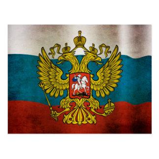 Drapeau de ondulation de la Russie Carte Postale