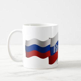 Drapeau de ondulation de la Russie Mug Blanc