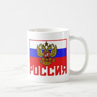 Drapeau de Russe de Poccnr Mug