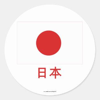 Drapeau du Japon avec le nom dans le Japonais Sticker Rond