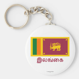 Drapeau du Sri Lanka avec le nom dans le Tamoul Porte-clé Rond