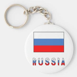 Drapeau et mot de la Russie Porte-clé Rond