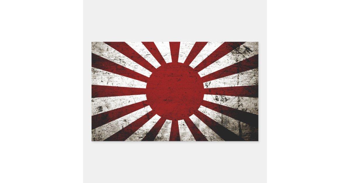 drapeau grunge noir du japon soleil levant sticker. Black Bedroom Furniture Sets. Home Design Ideas