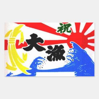 Drapeau japonais de grand-crochet de fishermans autocollants