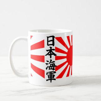 Drapeau japonais de marine mug blanc