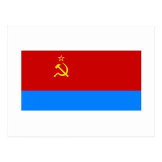 Drapeau ukrainien de SSR Carte Postale