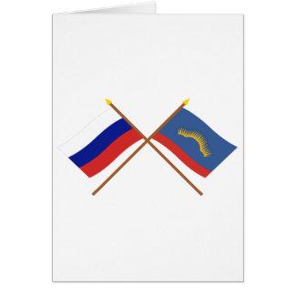 Drapeaux croisés de la Russie et de Mourmansk Carte De Vœux