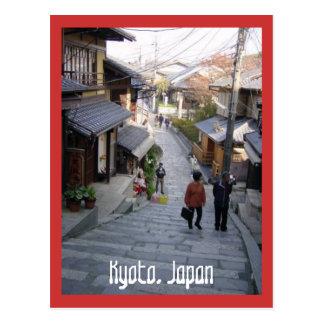 DSC00117, Kyoto, Japon Carte Postale