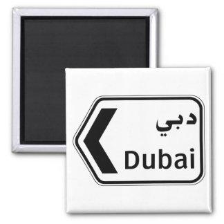 Dubaï, poteau de signalisation, Emirats Arabes Aimant