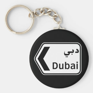 Dubaï, poteau de signalisation, Emirats Arabes Porte-clé Rond