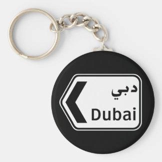 Dubaï, poteau de signalisation, Emirats Arabes Porte-clés