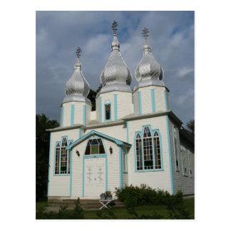 Église orthodoxe ukrainienne de la trinité sainte carte postale
