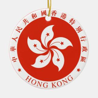 Emblème de Hong Kong - 香港特別行政區區徽 Ornement Rond En Céramique