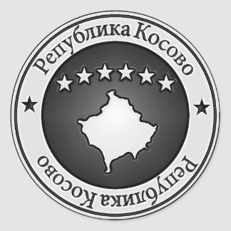 Emblème rond de Kosovo Sticker Rond