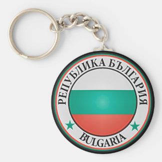 Emblème rond de la Bulgarie Porte-clé Rond